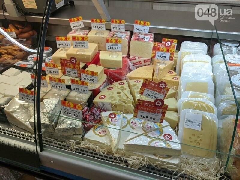 Супермаркеты Одессы: где дешевле продукты, - ФОТО, фото-2323