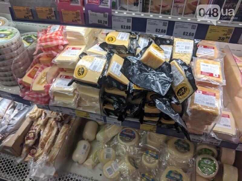 Супермаркеты Одессы: где дешевле продукты, - ФОТО, фото-2525