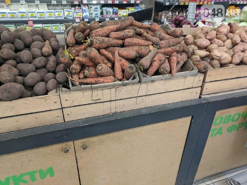 Супермаркеты Одессы: где дешевле продукты, - ФОТО, фото-1212