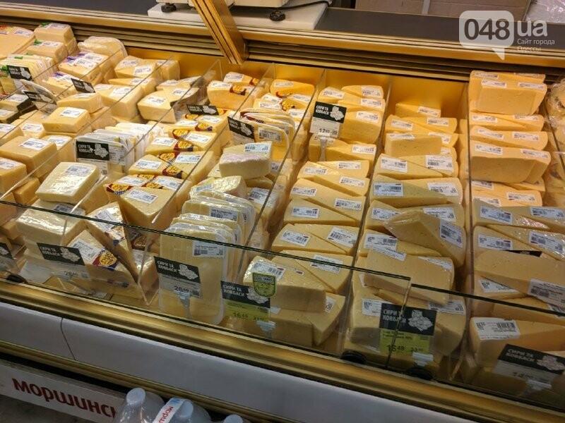 Супермаркеты Одессы: где дешевле продукты, - ФОТО, фото-2424