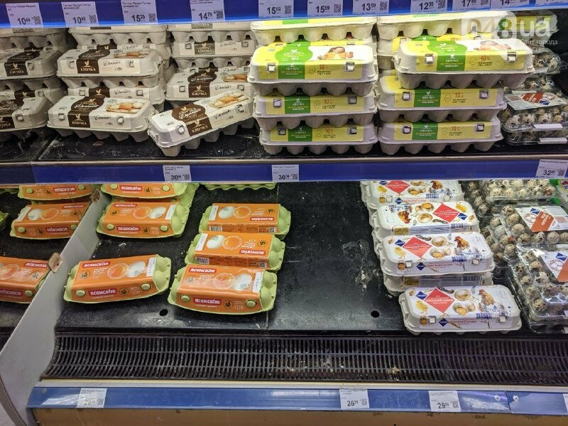 Супермаркеты Одессы: где дешевле продукты, - ФОТО, фото-99