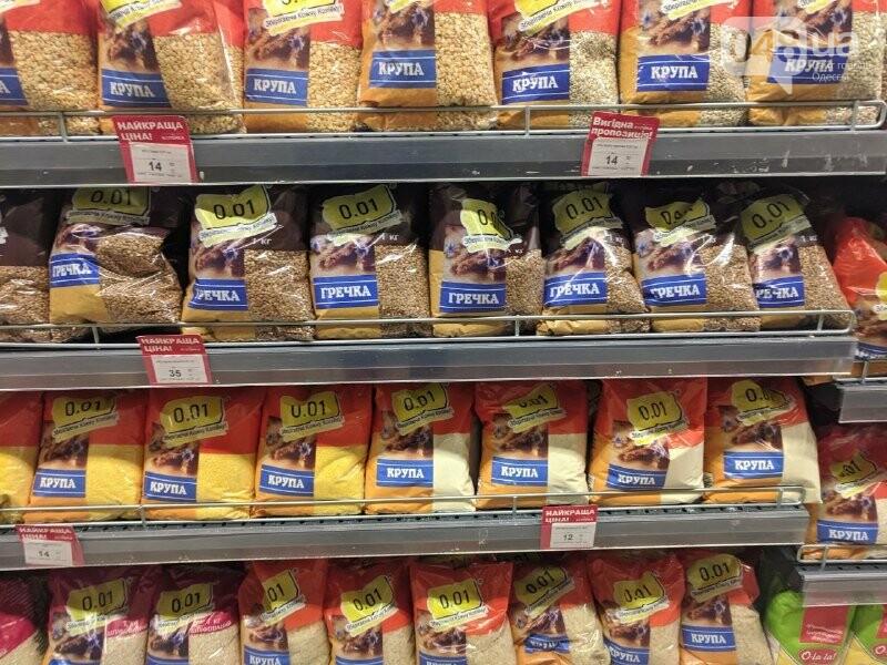 Супермаркеты Одессы: где дешевле продукты, - ФОТО, фото-22