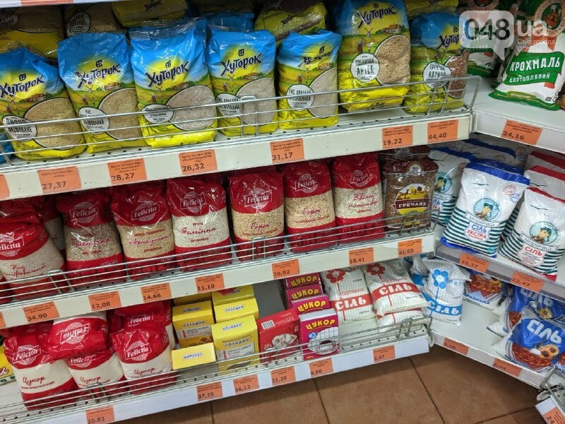 Супермаркеты Одессы: где дешевле продукты, - ФОТО, фото-33