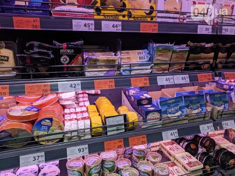 Супермаркеты Одессы: где дешевле продукты, - ФОТО, фото-2121