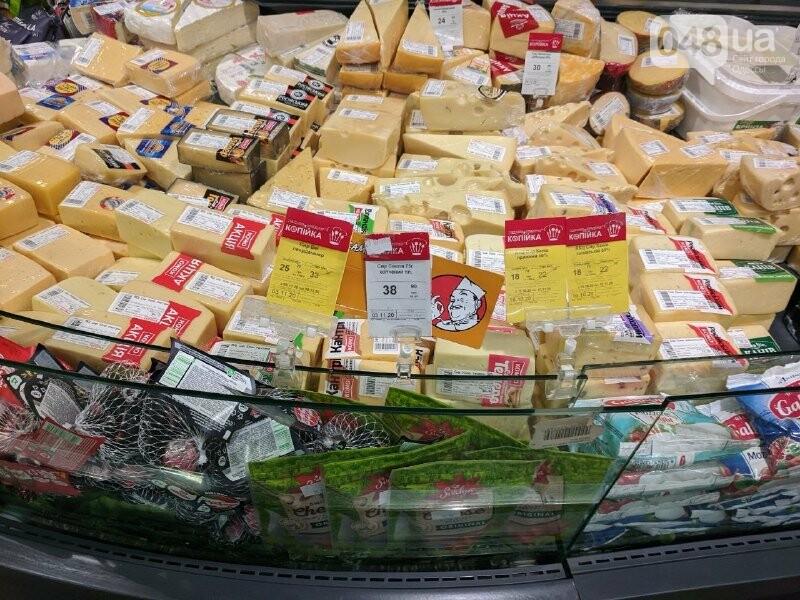 Супермаркеты Одессы: где дешевле продукты, - ФОТО, фото-2222