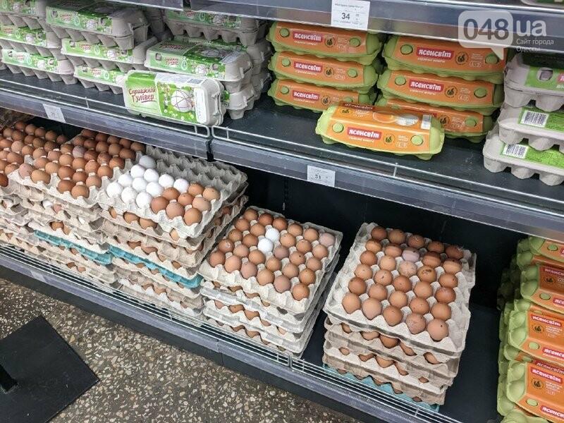 Супермаркеты Одессы: где дешевле продукты, - ФОТО, фото-77
