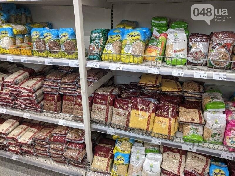 Супермаркеты Одессы: где дешевле продукты, - ФОТО, фото-55