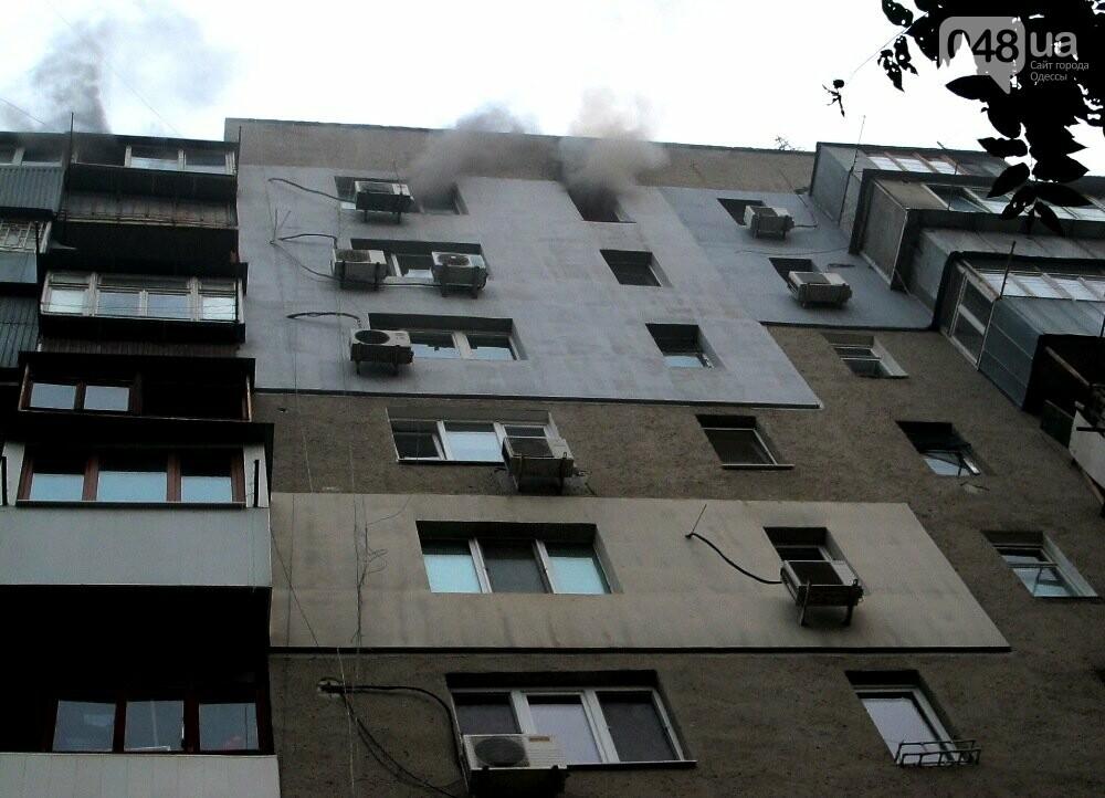 В Одессе тушили пожар в квартире на десятом этаже, - ФОТО, фото-1