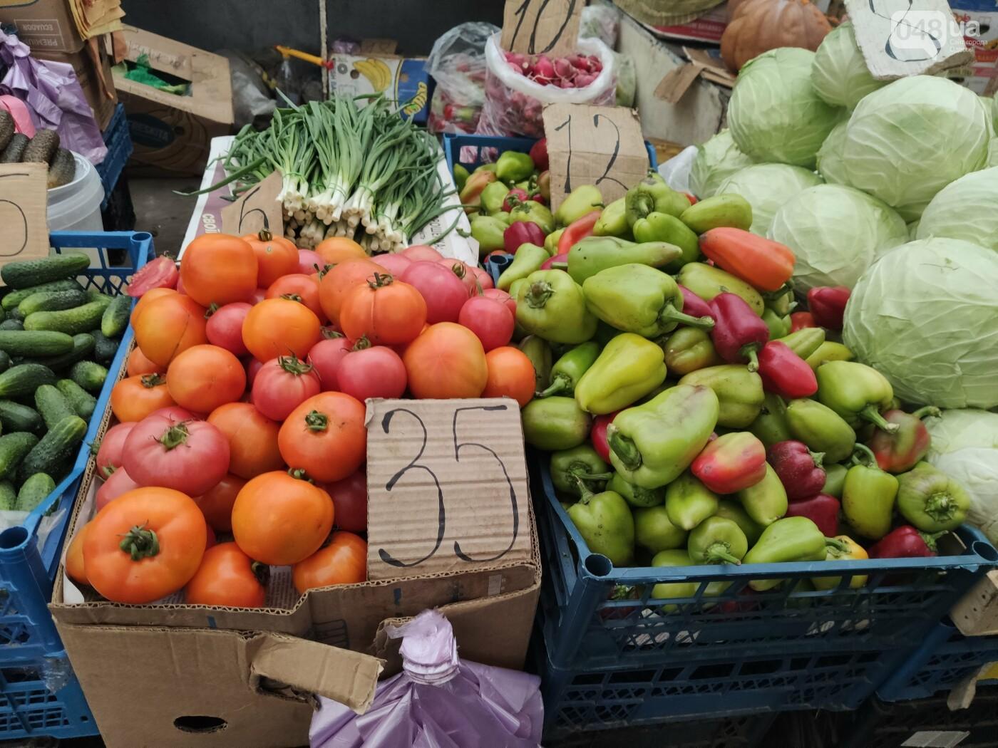 Ананасы, авокадо, редис: какие цены на овощи и фрукты на одесском Привозе, - ФОТО, фото-8