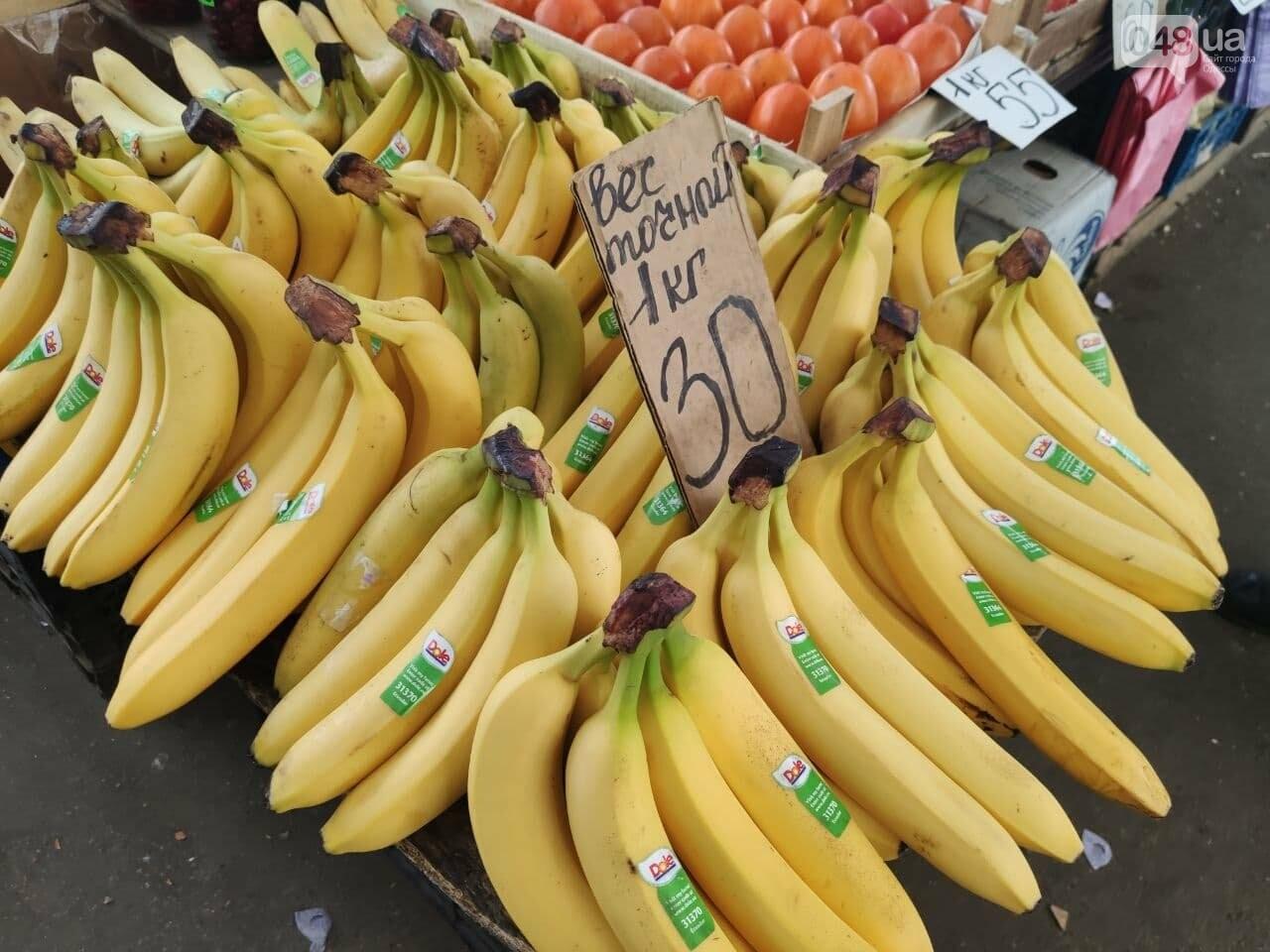 Ананасы, авокадо, редис: какие цены на овощи и фрукты на одесском Привозе, - ФОТО, фото-4