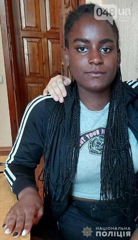 В Одессе пропала 15-летняя темнокожая девушка, - ФОТО, ДОПОЛНЕНО, фото-1