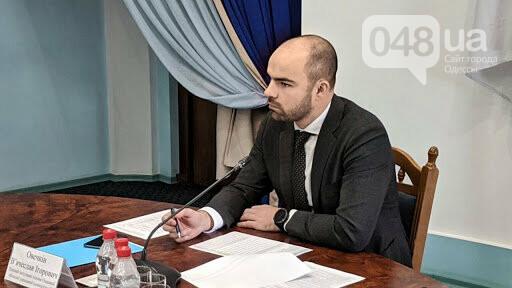 Президент назначил временного руководителя Одесской облгосадминистрации, фото-2