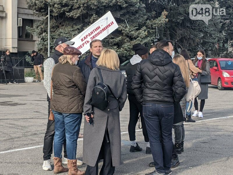 В Одессе предприниматели митингуют против карантина выходного дня, - ФОТО3