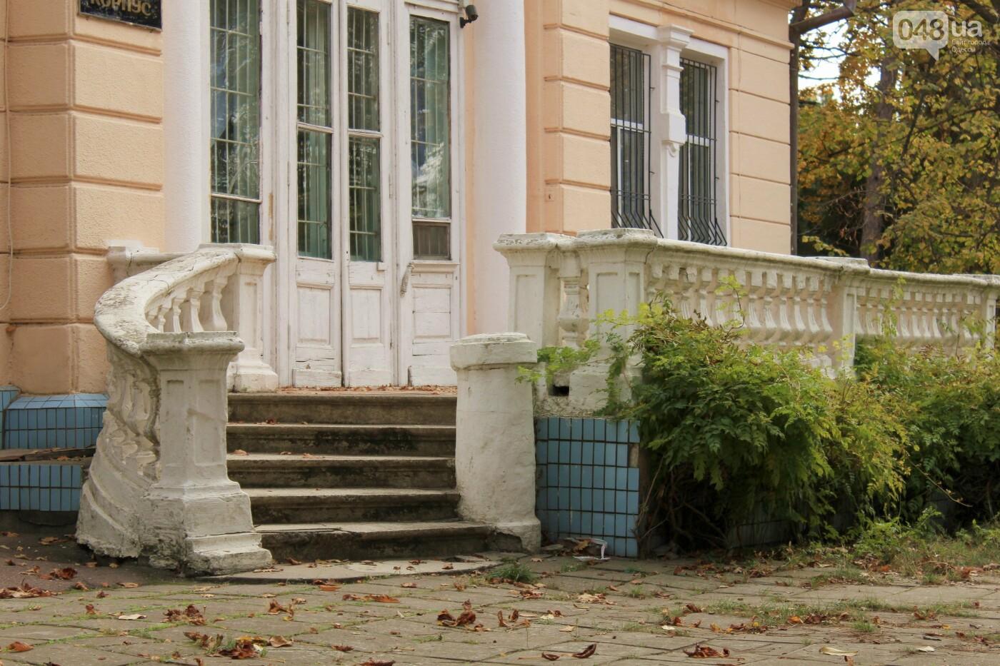 Архитектура, Автор: Зиньковский Владислав