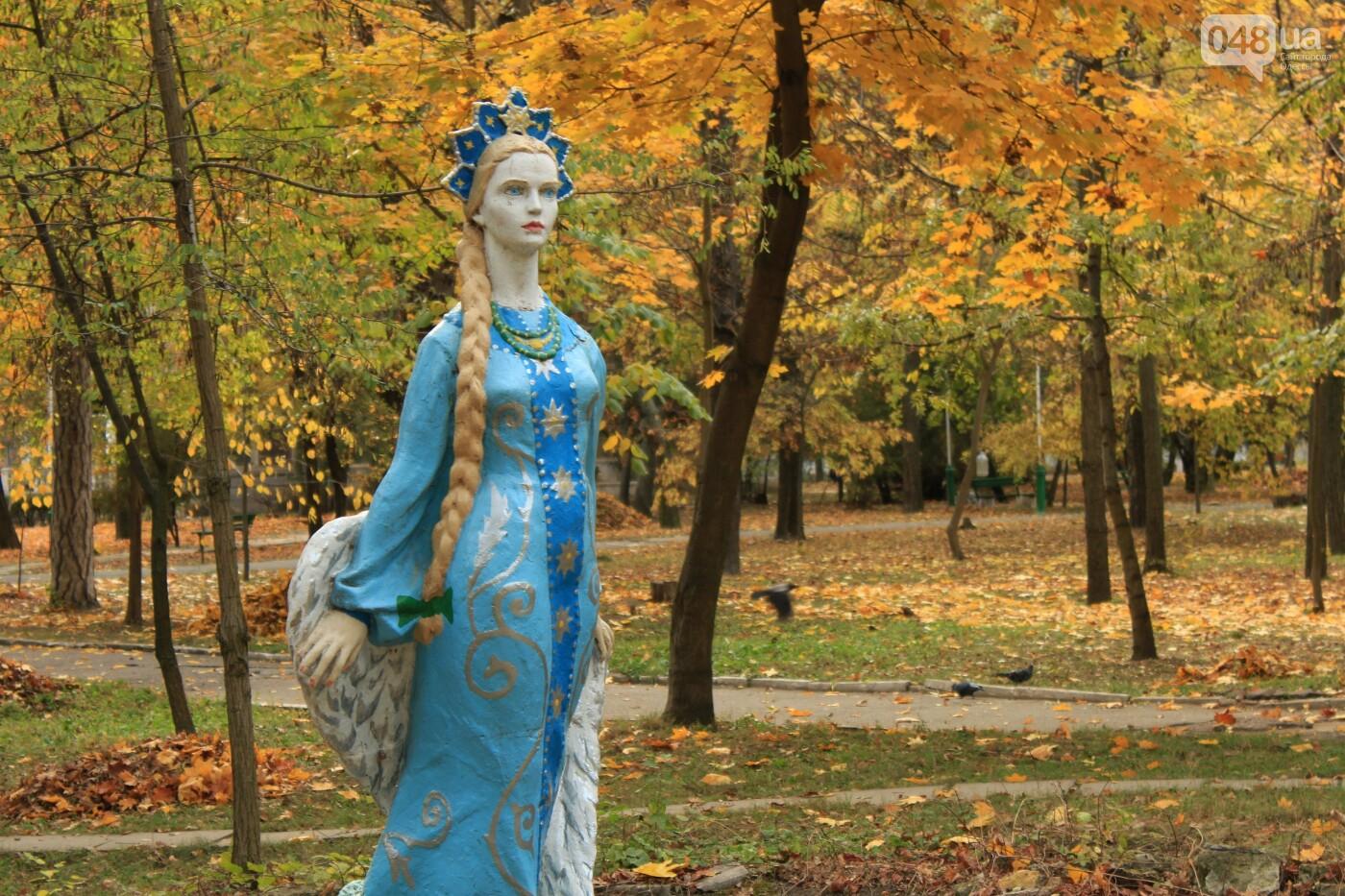 Статуи, Автор: Зиньковский Владислав