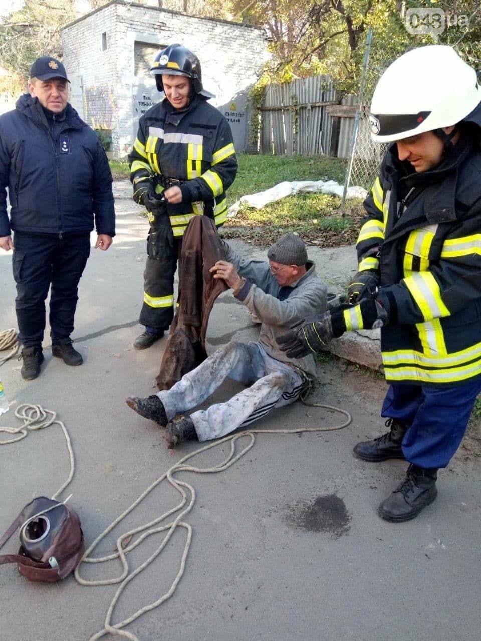 В Одессе спасатели достали мужчину из колодца, - ФОТО, фото-1