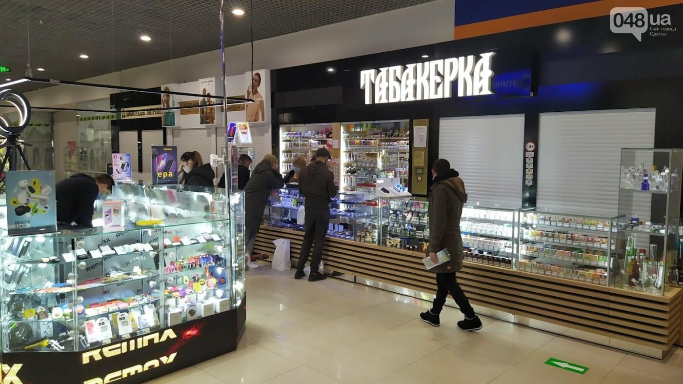 Карантин выходного дня в Одессе и Сити-Центр, - ФОТОРЕПОРТАЖ , фото-12, ФОТО: Александр Жирносенко