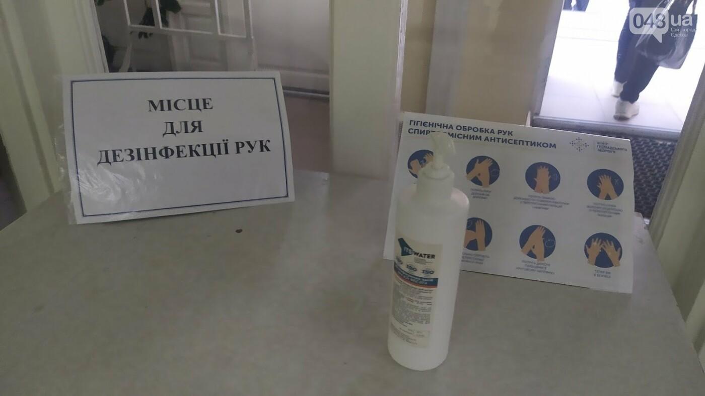 Местные выборы в Одессе: фиксируется рекордно низкая явка, фото-8, ФОТО: Александр Жирносенко