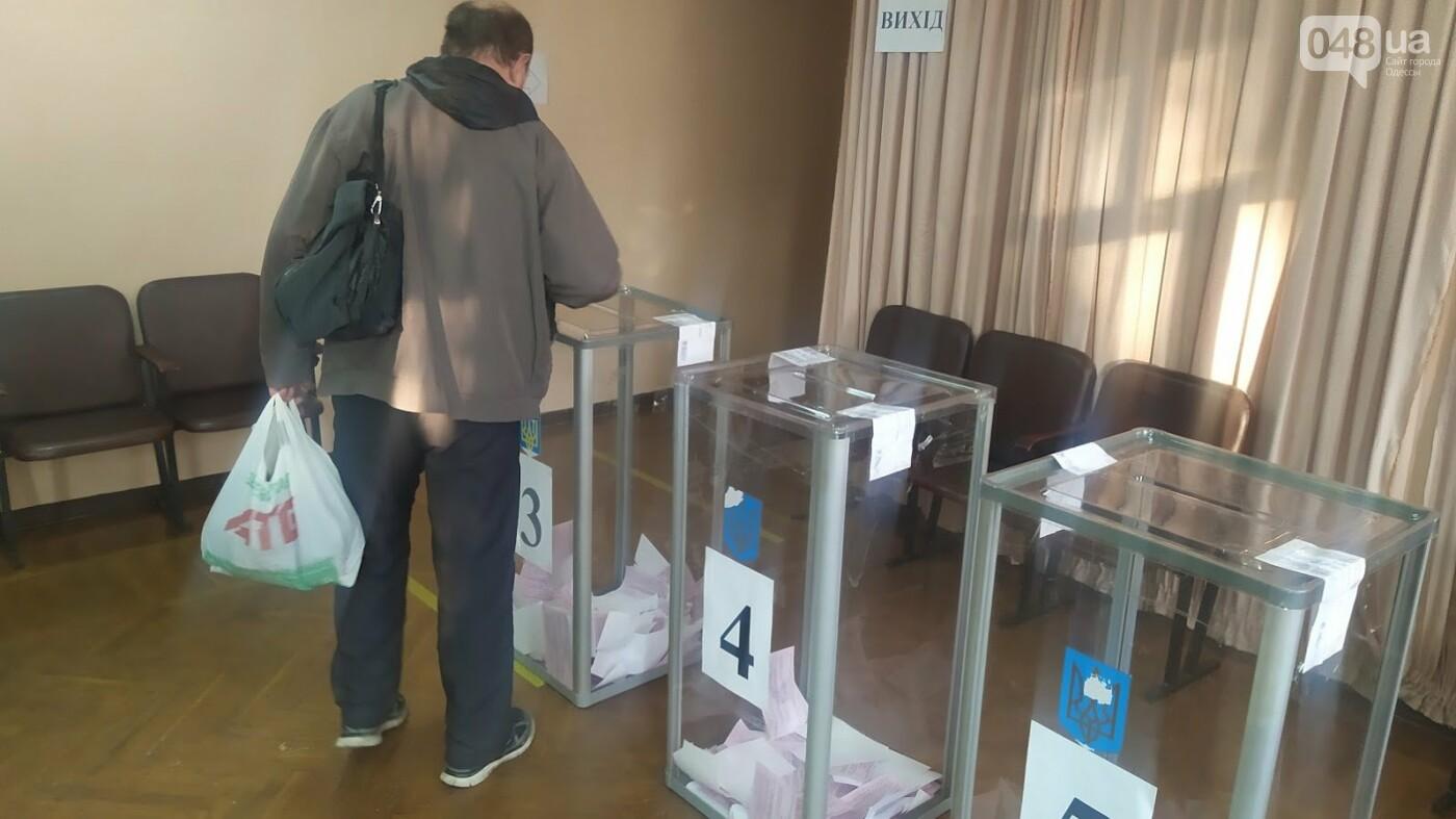 Местные выборы в Одессе: фиксируется рекордно низкая явка, фото-11, ФОТО: Александр Жирносенко