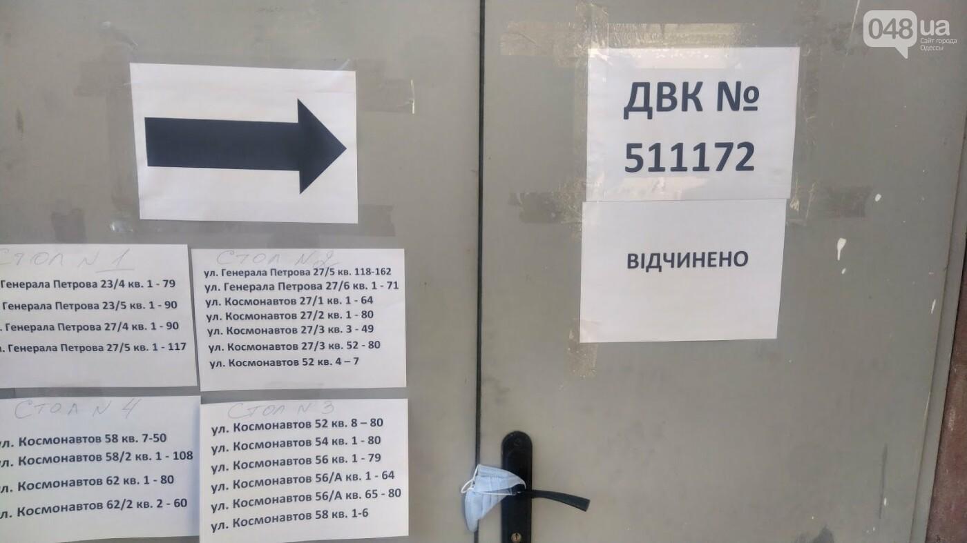 Местные выборы в Одессе: фиксируется рекордно низкая явка, фото-13, ФОТО: Александр Жирносенко
