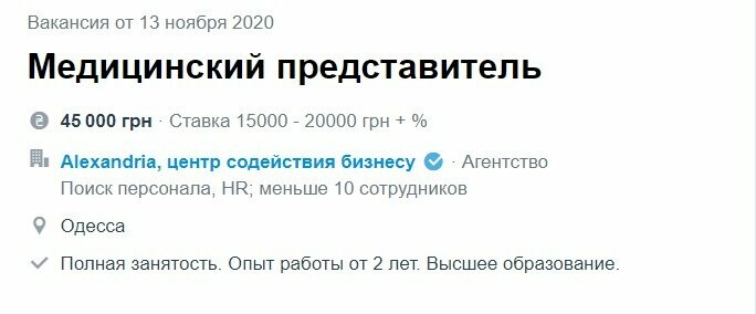 Где в Одессе зарабатывают 50 тысяч гривен в месяц, - ФОТО, фото-4