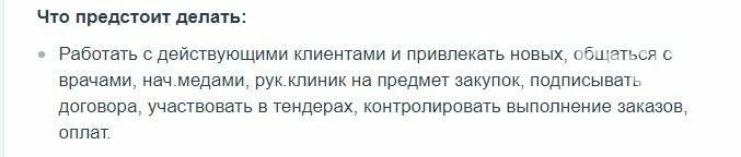 Где в Одессе зарабатывают 50 тысяч гривен в месяц, - ФОТО, фото-5