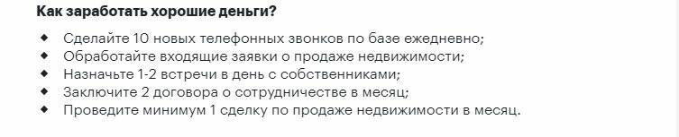 Где в Одессе зарабатывают 50 тысяч гривен в месяц, - ФОТО, фото-3