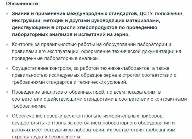 Где в Одессе зарабатывают 50 тысяч гривен в месяц, - ФОТО, фото-8