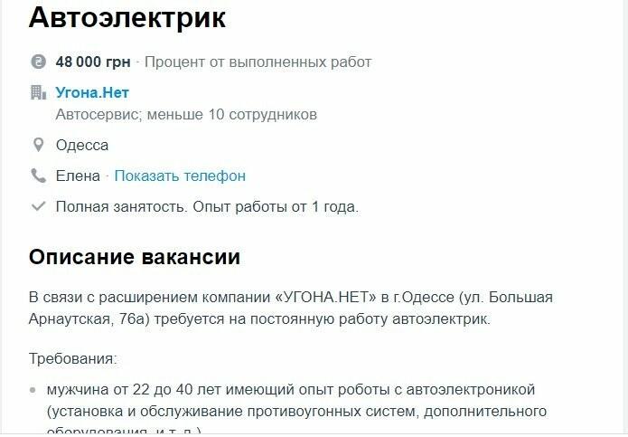 Где в Одессе зарабатывают 50 тысяч гривен в месяц, - ФОТО, фото-6