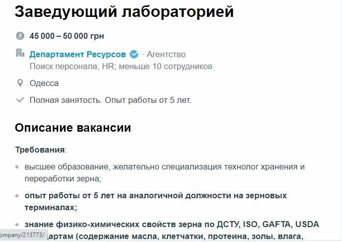 Где в Одессе зарабатывают 50 тысяч гривен в месяц, - ФОТО, фото-7