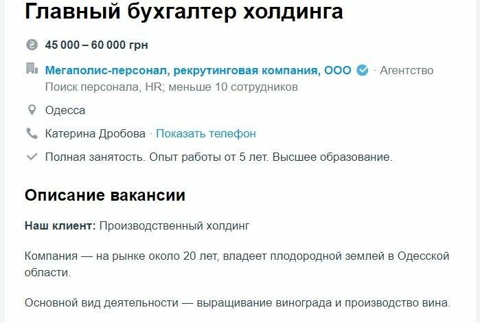 Где в Одессе зарабатывают 50 тысяч гривен в месяц, - ФОТО, фото-10