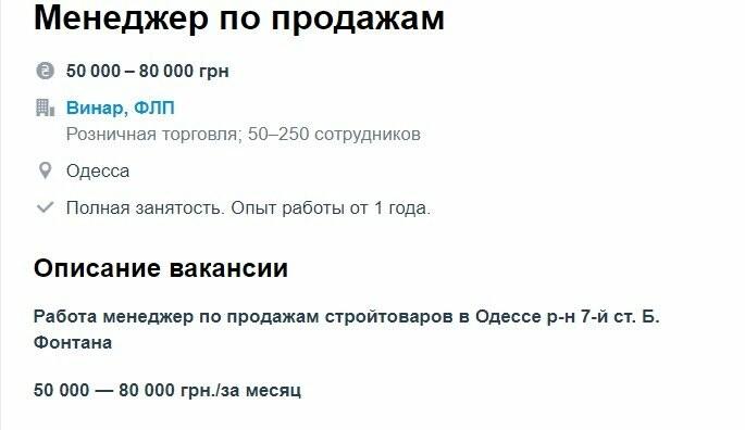 Где в Одессе зарабатывают 50 тысяч гривен в месяц, - ФОТО, фото-9