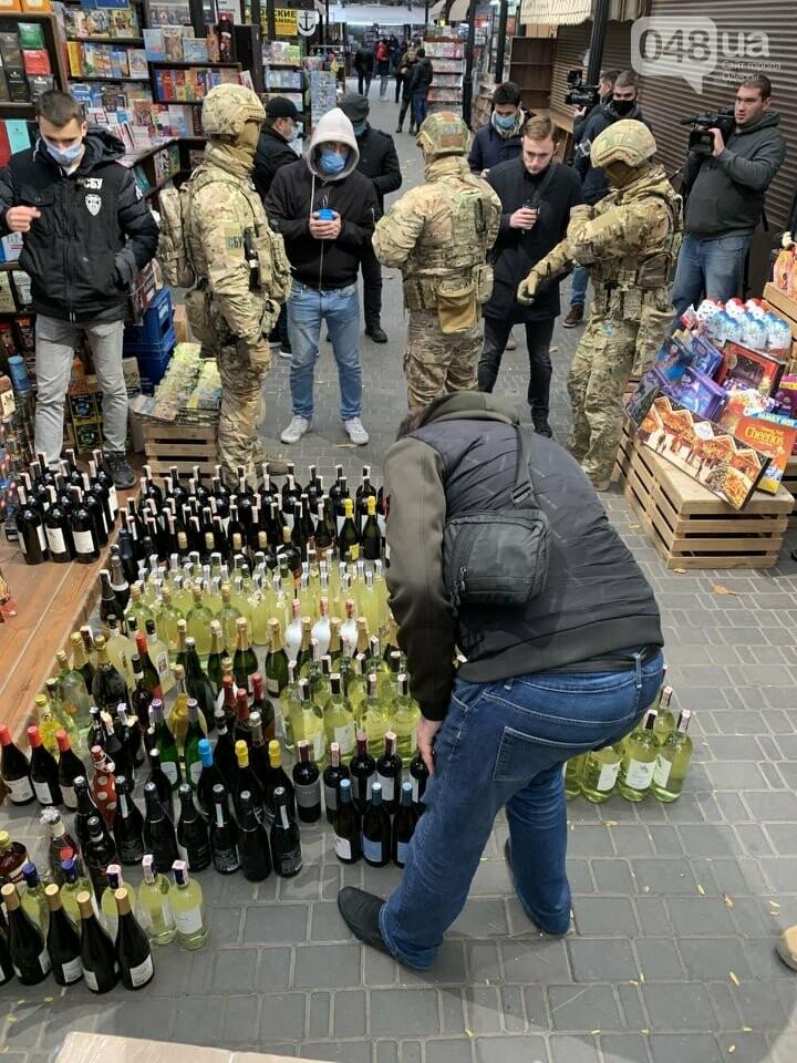 """Стало известно, что ищет СБУ в Одессе на """"Книжке"""", - ФОТО, ВИДЕО, фото-6"""
