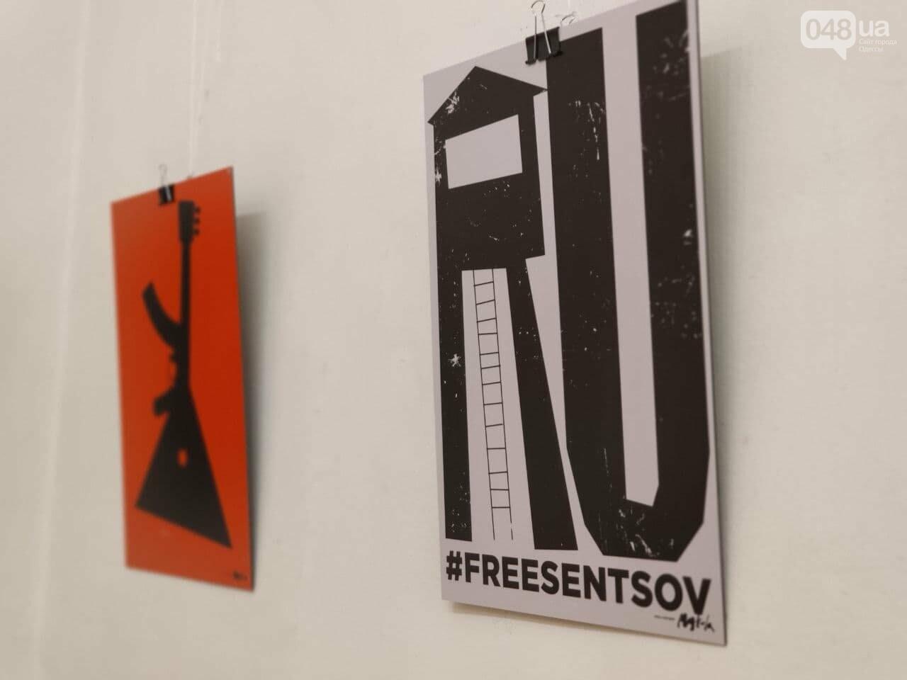 Рефлексия на события Майдана: в Одессе открылась выставка ко Дню Достоинства и Свободы, - ФОТОРЕПОТАЖ, фото-3