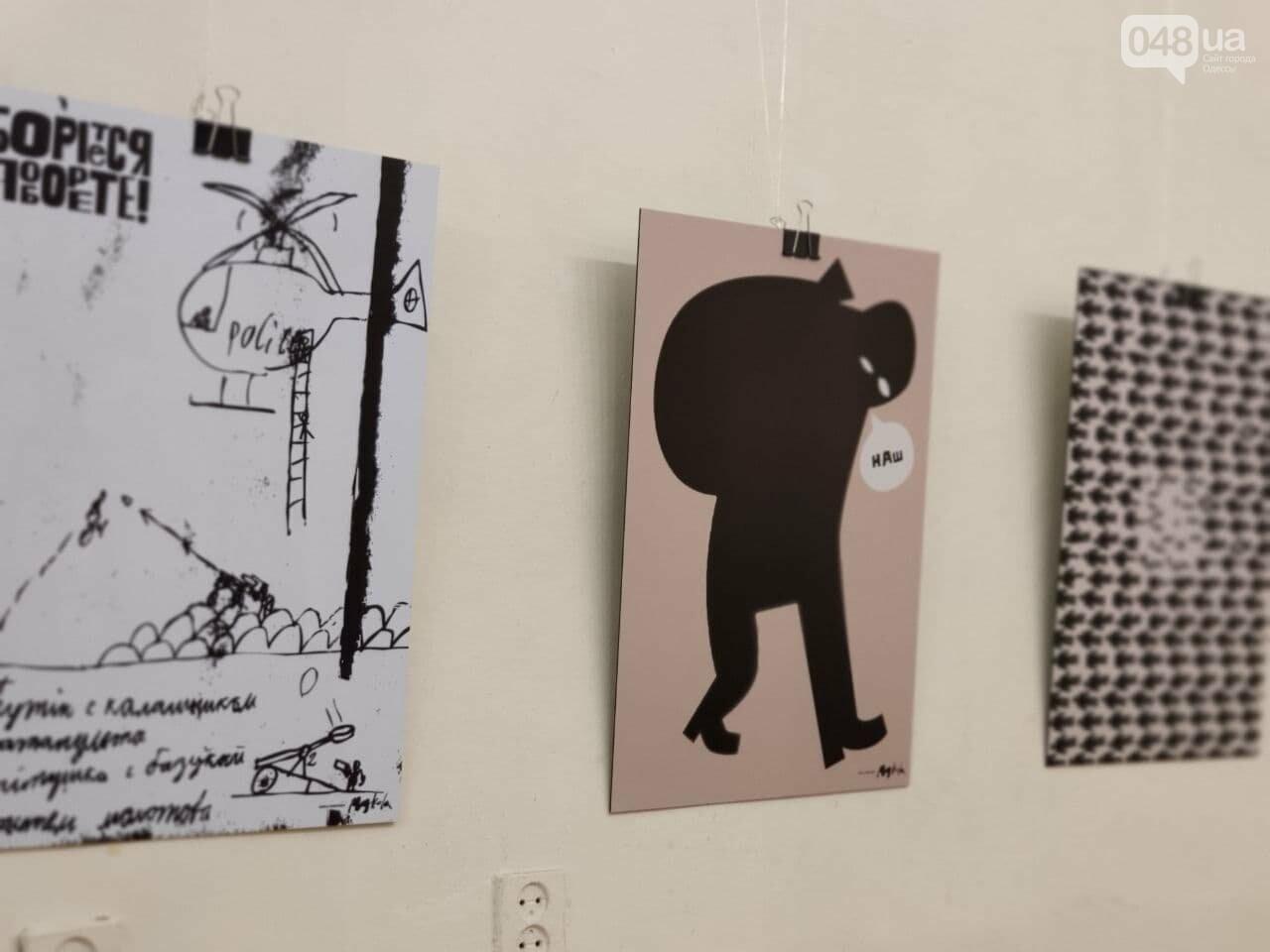 Рефлексия на события Майдана: в Одессе открылась выставка ко Дню Достоинства и Свободы, - ФОТОРЕПОТАЖ, фото-2