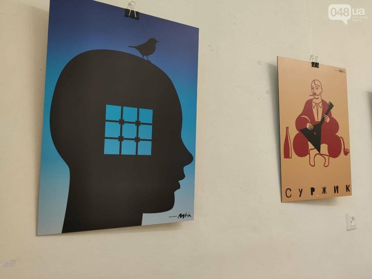 Рефлексия на события Майдана: в Одессе открылась выставка ко Дню Достоинства и Свободы, - ФОТОРЕПОТАЖ, фото-10