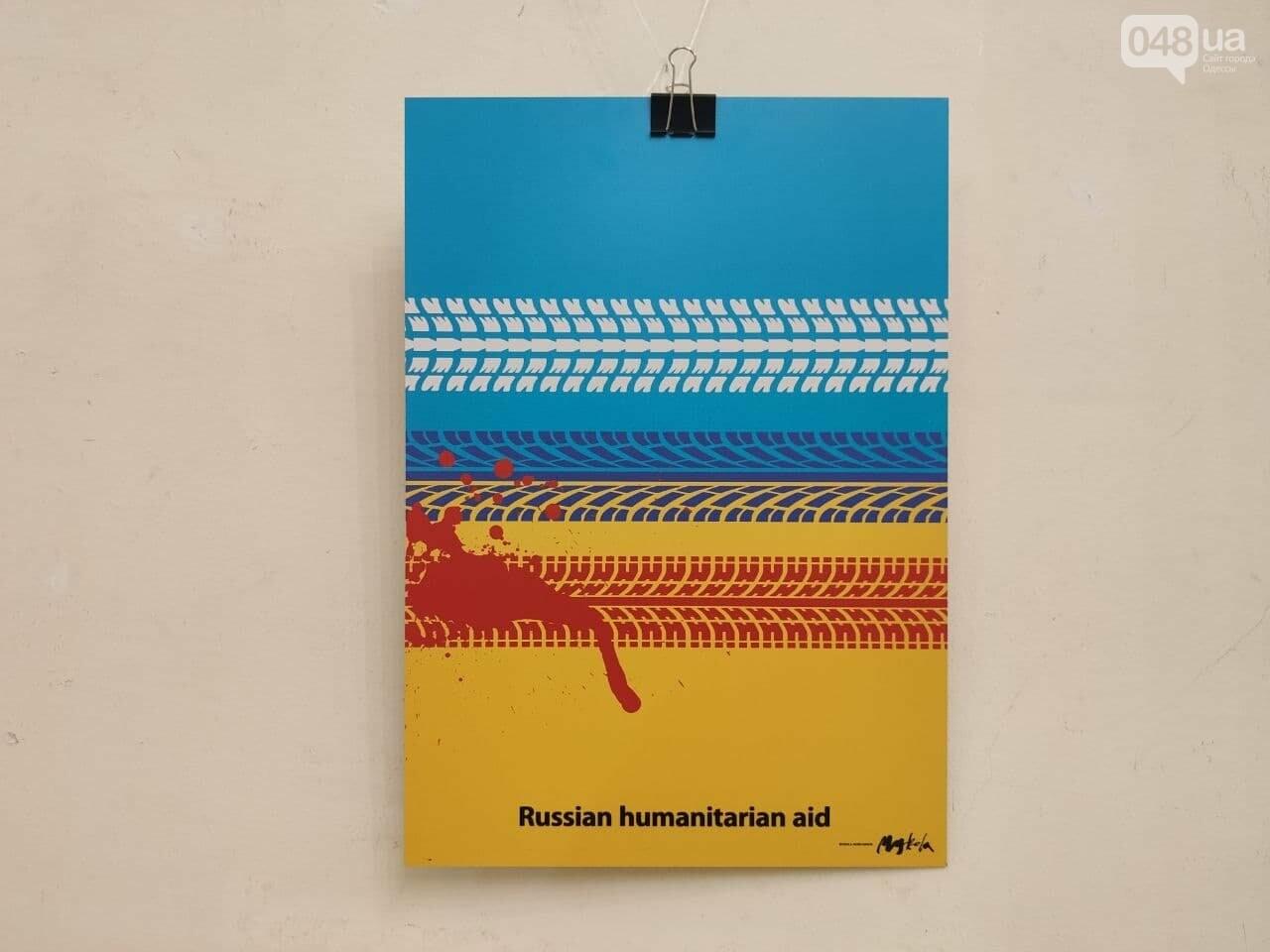 Рефлексия на события Майдана: в Одессе открылась выставка ко Дню Достоинства и Свободы, - ФОТОРЕПОТАЖ, фото-4