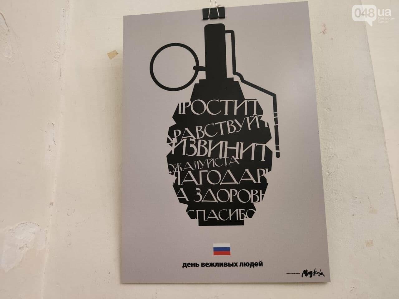 Рефлексия на события Майдана: в Одессе открылась выставка ко Дню Достоинства и Свободы, - ФОТОРЕПОТАЖ, фото-9