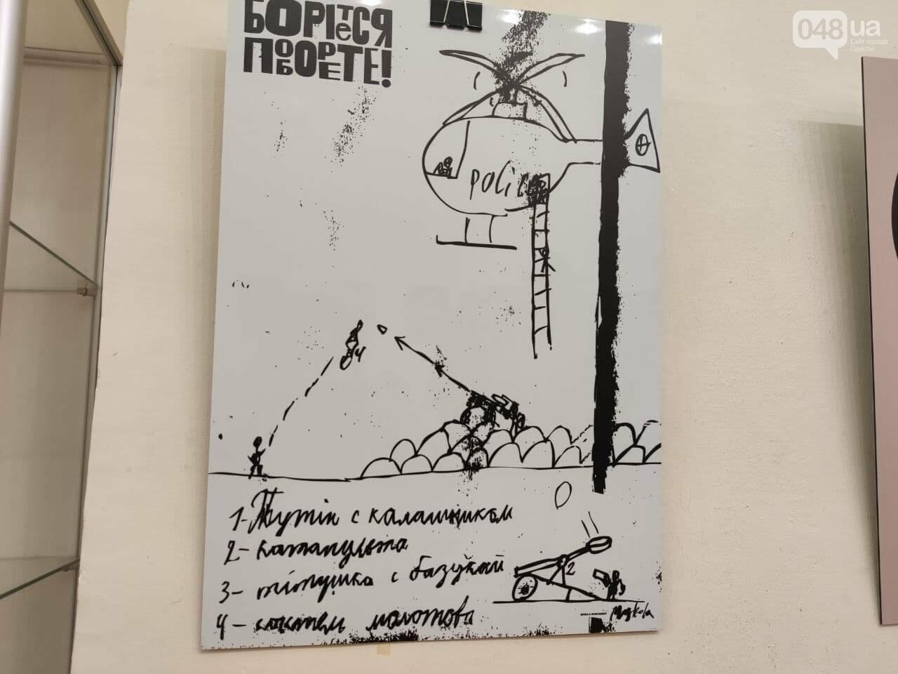 Рефлексия на события Майдана: в Одессе открылась выставка ко Дню Достоинства и Свободы, - ФОТОРЕПОТАЖ, фото-6