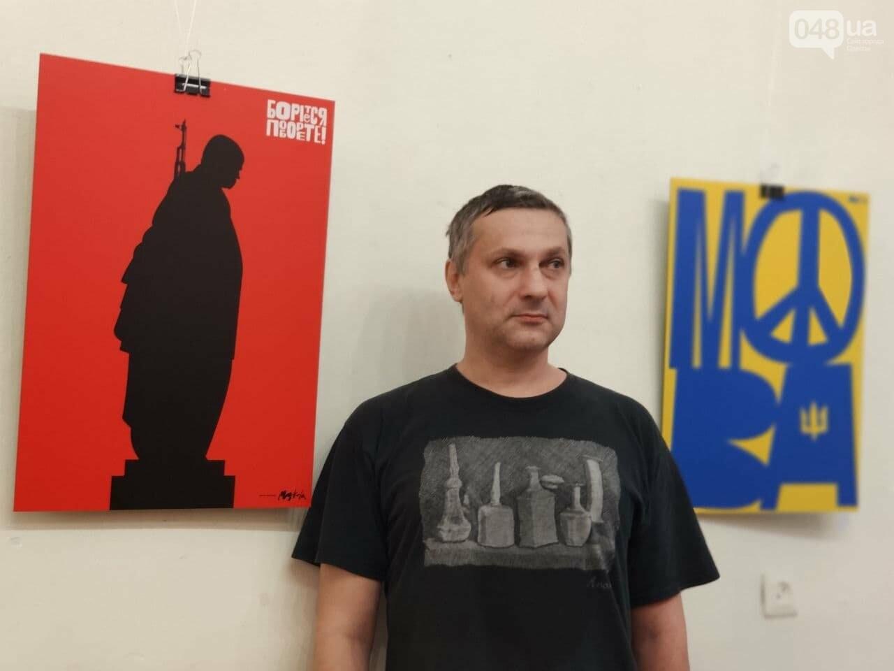Рефлексия на события Майдана: в Одессе открылась выставка ко Дню Достоинства и Свободы, - ФОТОРЕПОТАЖ, фото-1
