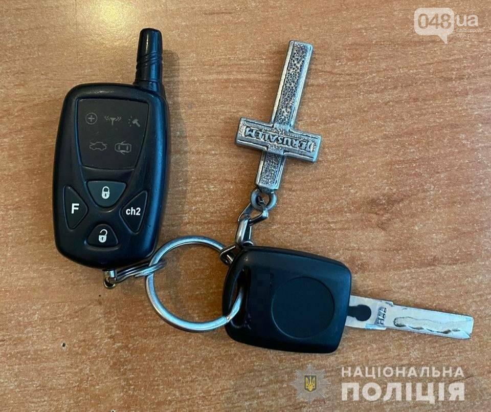 Украденные у таксиста вещи.