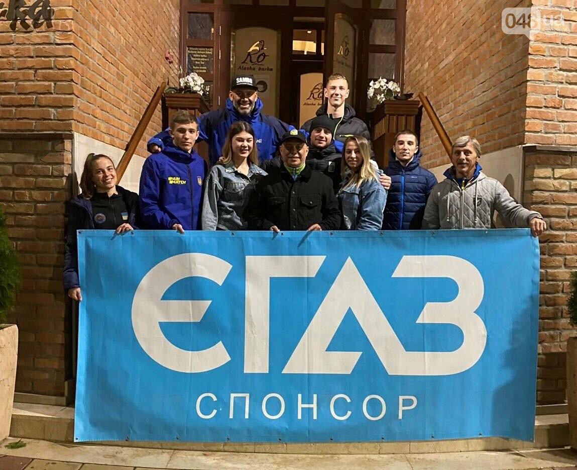 Одесские самбисты успешно выступили на чемпионате мира в Сербии, фото-2