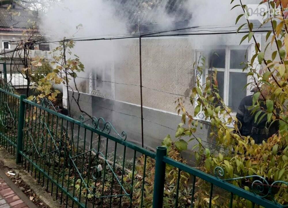 Фото: ГСЧС Одесской области