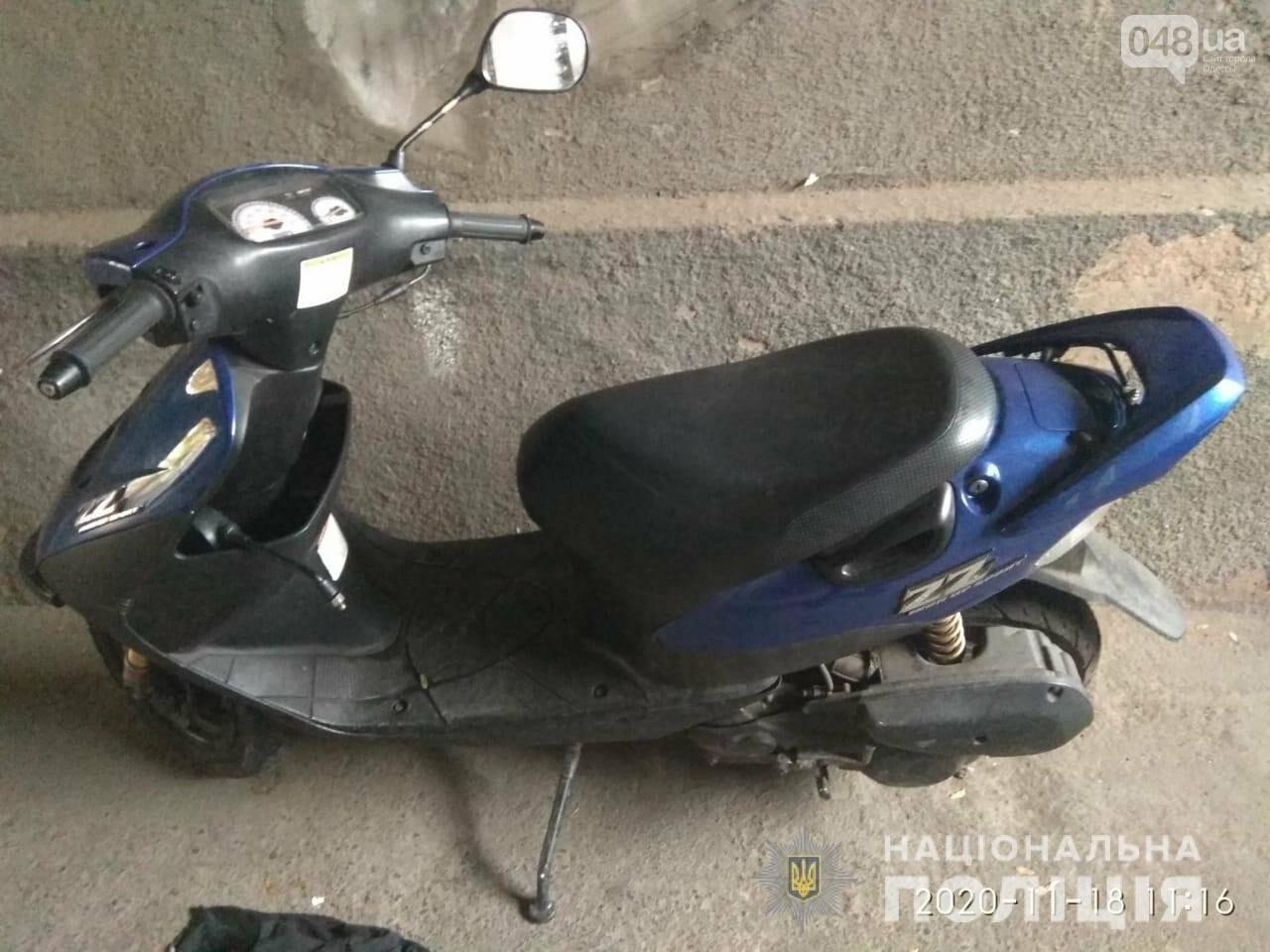 В Одессе подростки угнали транспорт у иностранного студента, фото-1