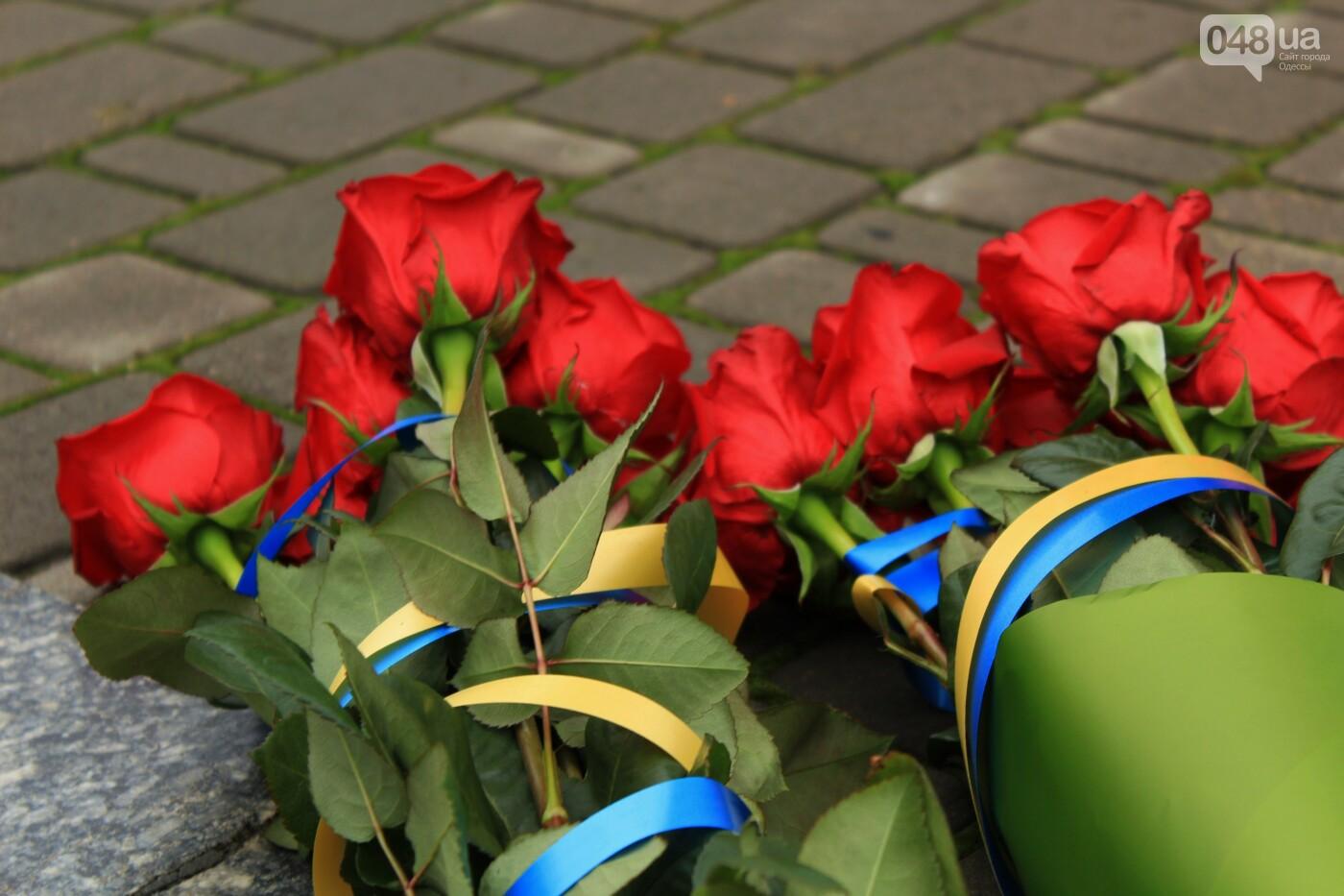 Возложение цветов, автор: Влад Зиньковский