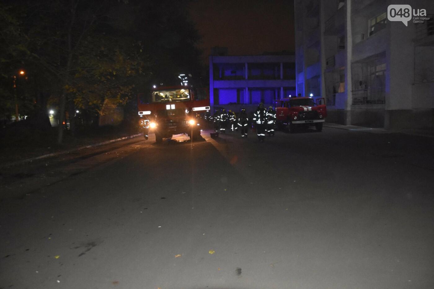 В Одессе вечером горело общежитие юридической академии, - ФОТО, фото-2
