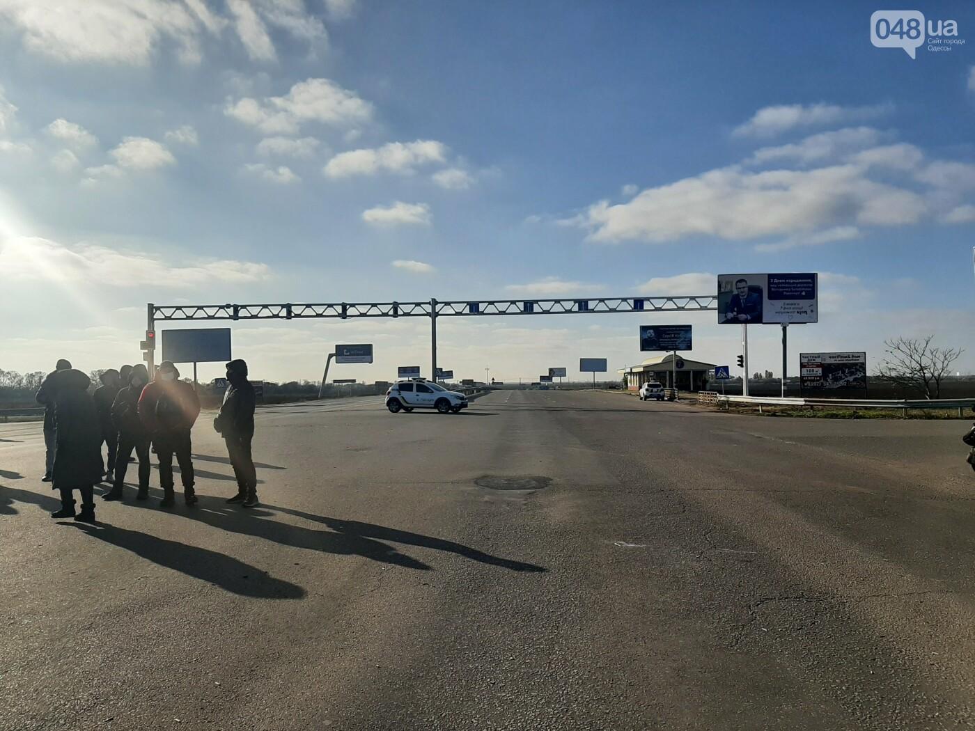 В Одессе сотрудники 7км обещают разбить палатку и ночевать прямо на дороге , - ФОТО, ВИДЕО, фото-3