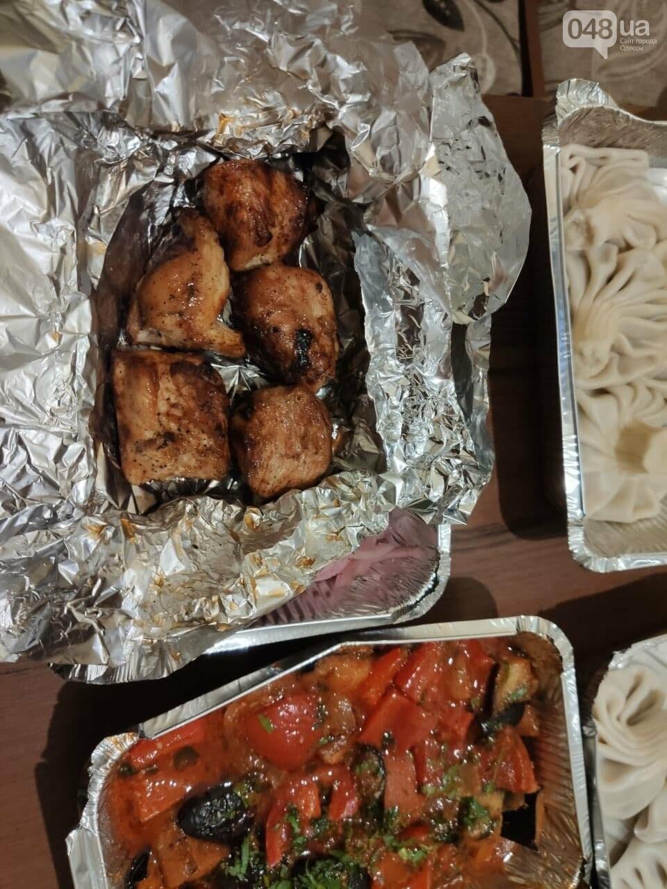 Время, качество, цена: тестируем доставку из грузинского ресторана в Одессе, - ФОТО, фото-5