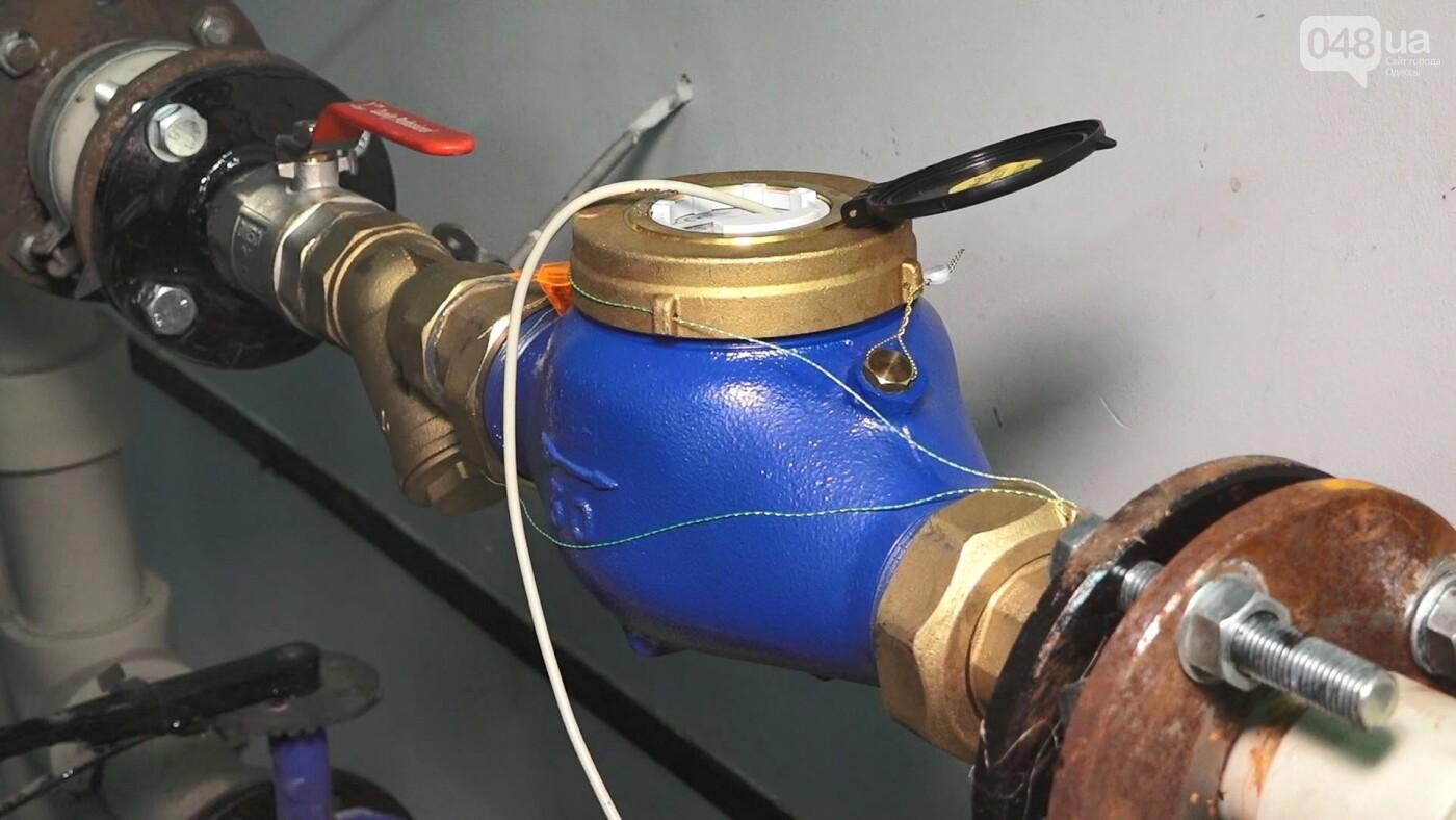 «Инфоксводоканал» устанавливает водомеры с дистанционной передачей    данных, фото-1