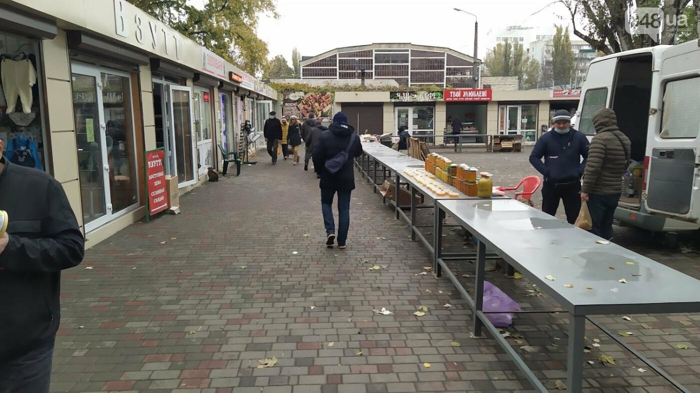 Карантин в Одессе и рынок Черемушки, - ФОТОРЕПОРТАЖ, фото-27, ФОТО: Александр Жирносенко